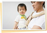 特徴1 不妊などの「女性ホルモン」に特化した治療!